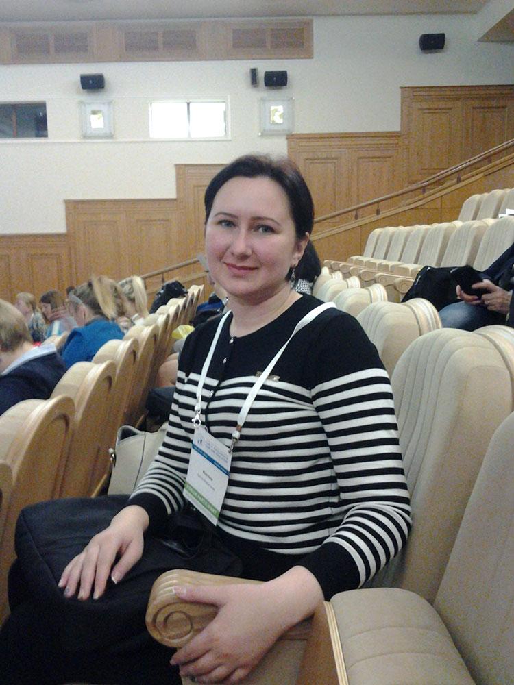 V Юбилейная Международная научно-практическая конференция  «Воспитание и обучение детей младшего возраста»