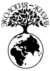ekologiya-zhiznj
