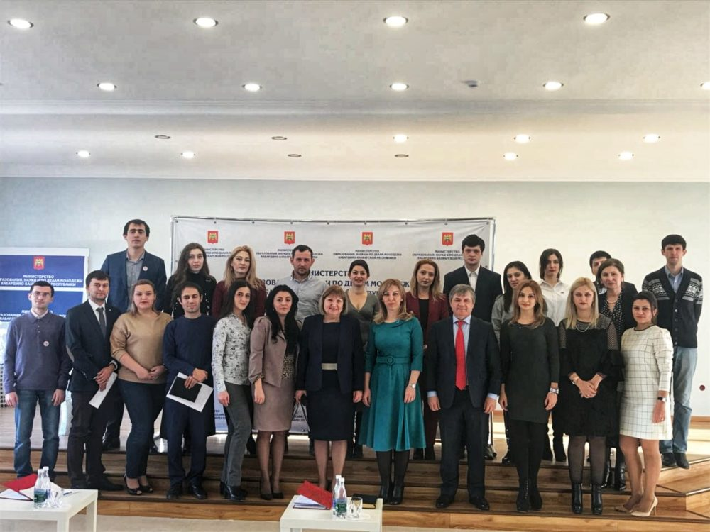 Совет молодых ученых и специалистов КБР обсудил план работы
