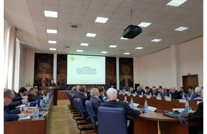 ФАНО России представило основные итоги работы за 2013-2017 гг.