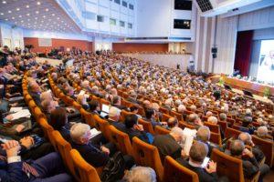 Общее собрание членов Российской академии наук