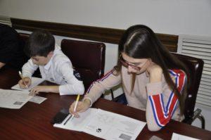 Семинар для активистов Молодежного клуба РГО «Альтаир»